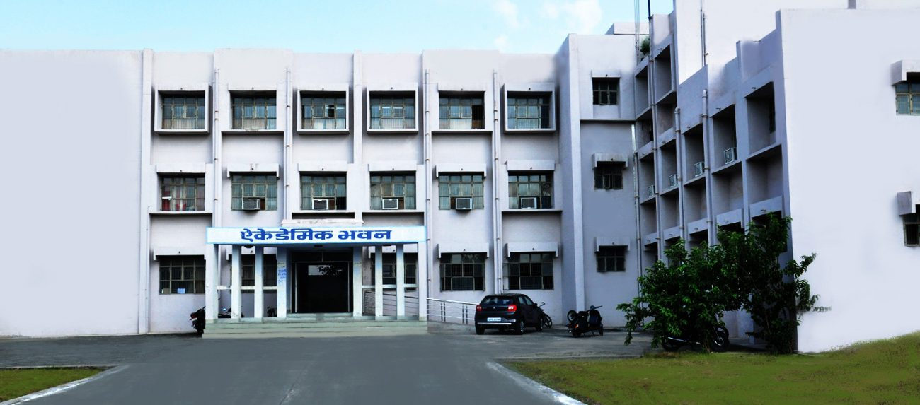 BUNDELKHAND INSTITUTE OF ENGINEERING and TECHNOLOGY JHANSI