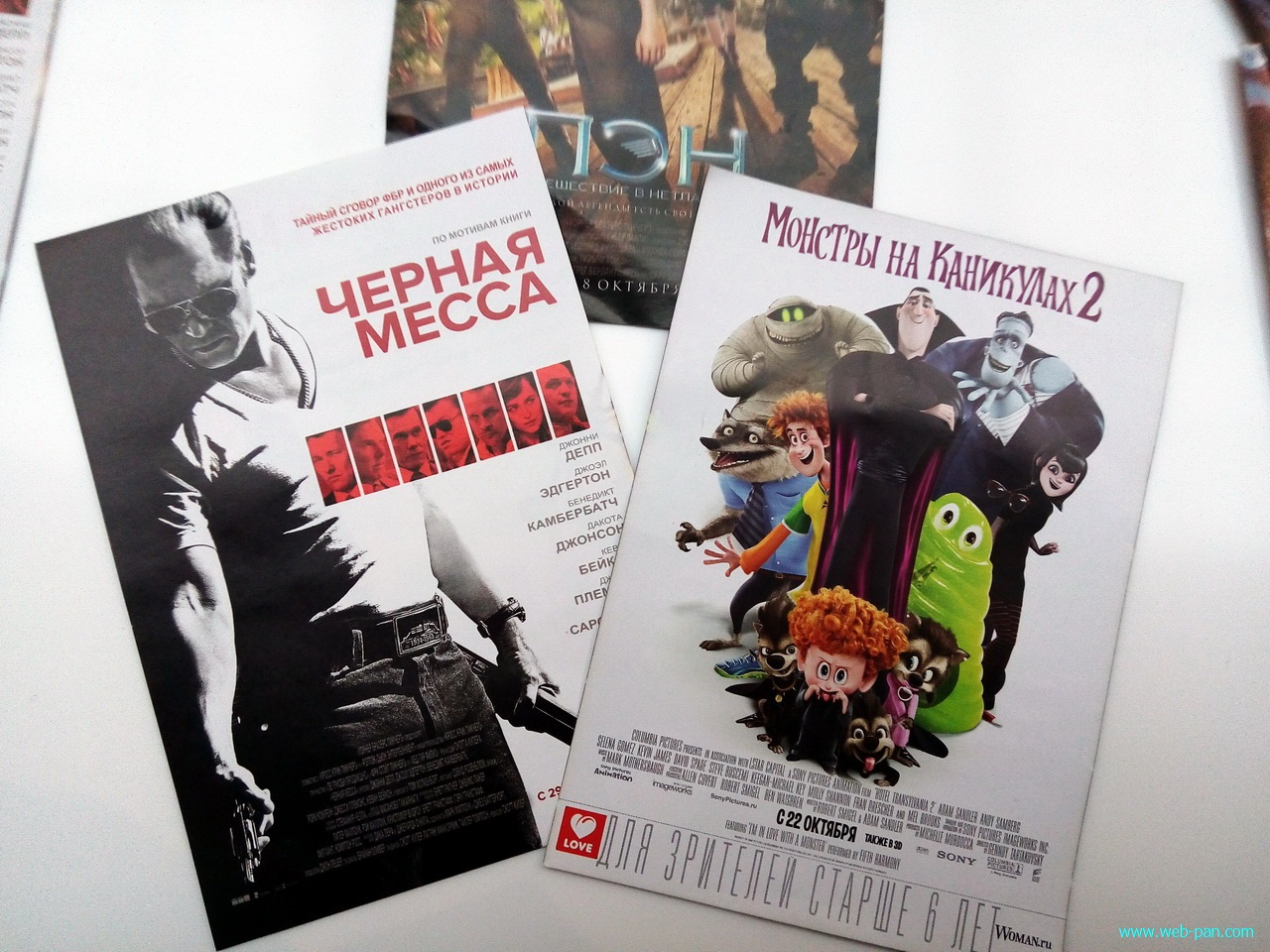 Листовочки с новыми фильмами и мультиками в кинотеатре есть везде!