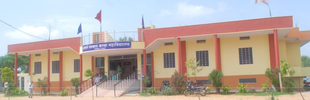 Adarsh Sanskar Kanya Mahavidyalaya, Jaipur