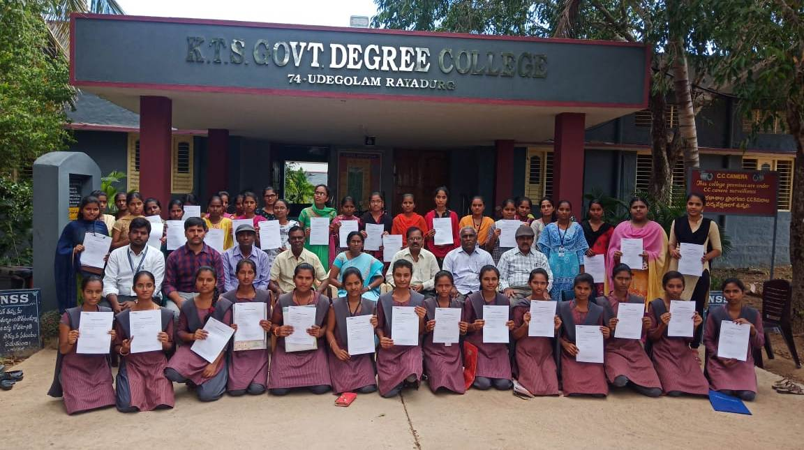 K.T.S. Government Degree College, Anantapur