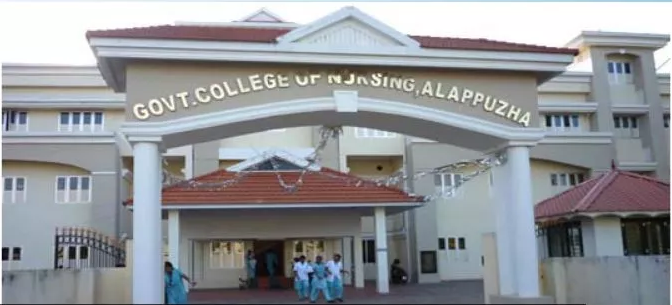 Government College of Nursing, Alappuzha