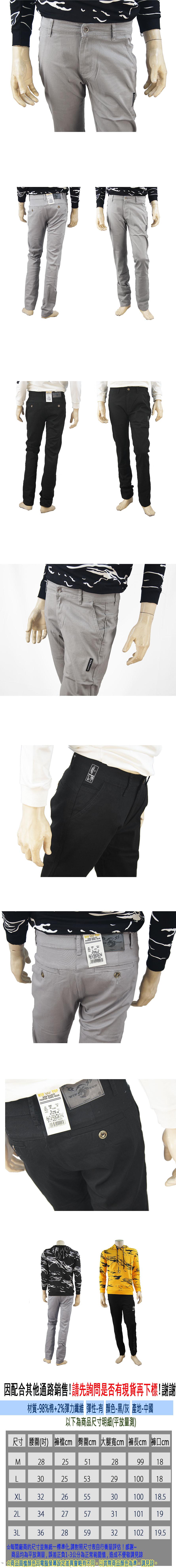 【肚子大】休閒長褲-韓版合身窄版-顯瘦-前後口袋-749091