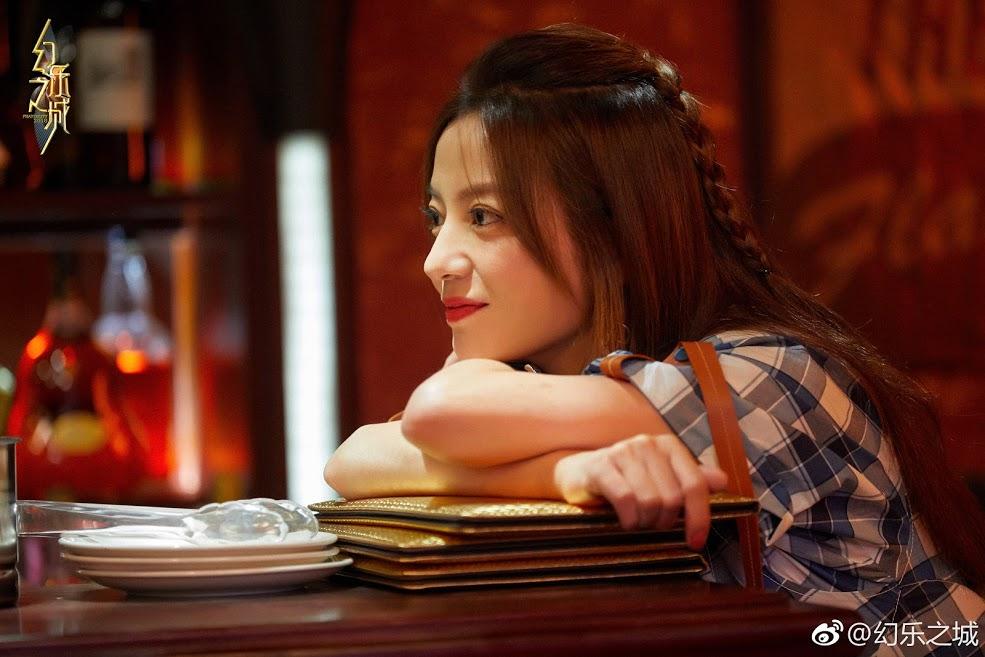 2018.10.19_#PHANTACITY #幻乐之城 - Triệu Vy
