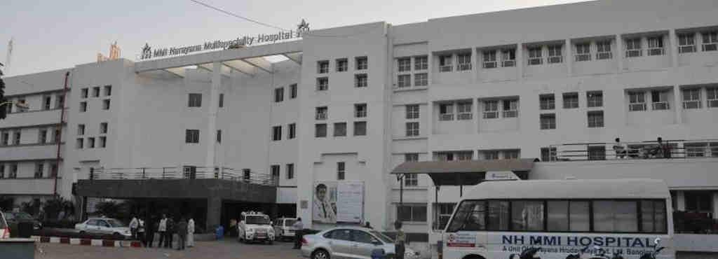 Mmi Narayana Multispecialty Hospital Image