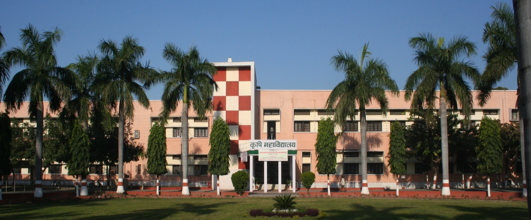 College of Agriculture, G.B. Pant University of Agriculture and Technology, Udham Singh Nagar