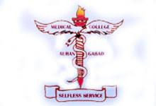 Government Medical College, Aurangabad