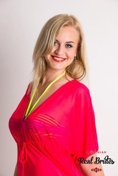 Photo gallery №13 Ukrainian lady Elena