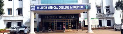 Hi - Tech Medical College and Hospital, Bhubaneswar Image