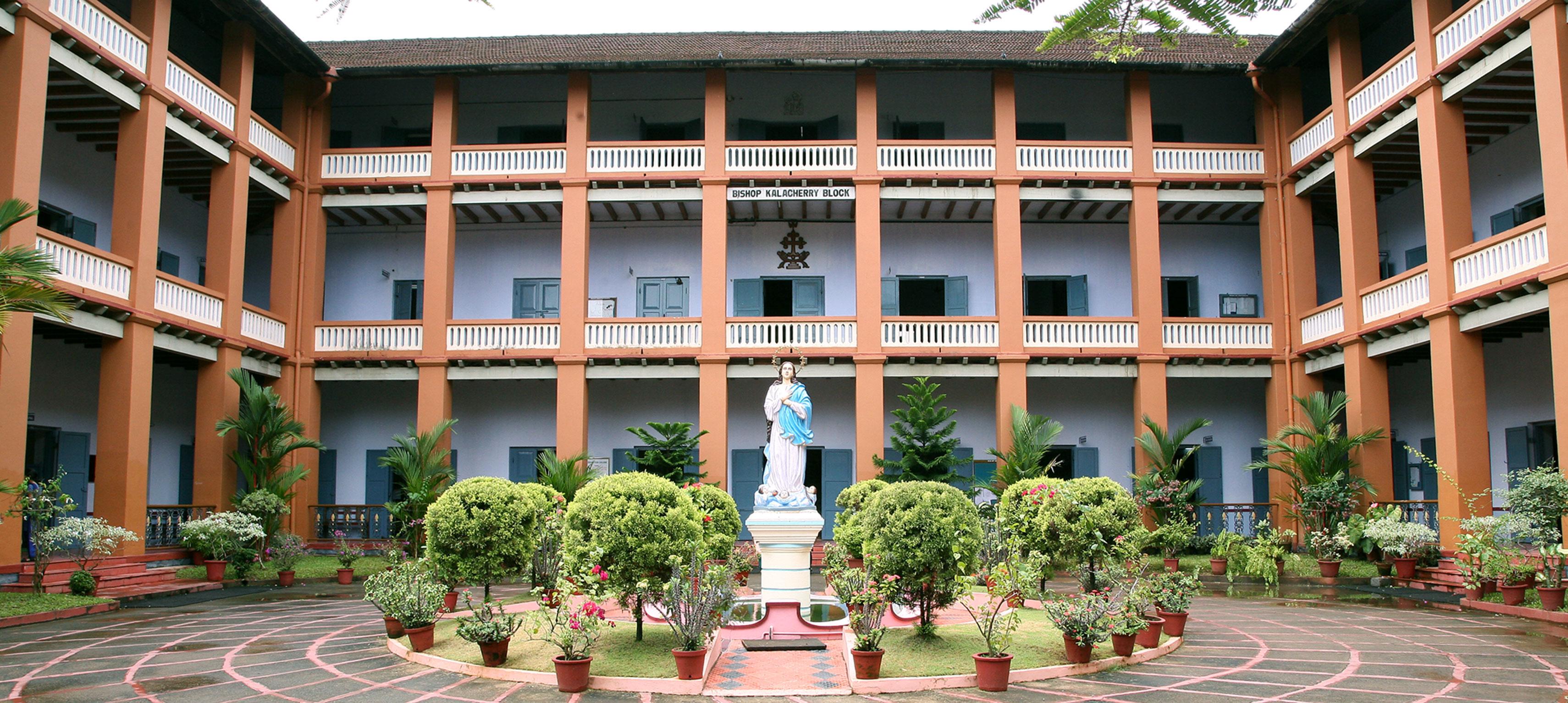 Assumption College, Kottayam