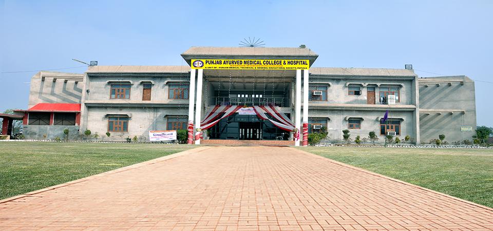 Punjab Ayurved Medical College and Hospital Image