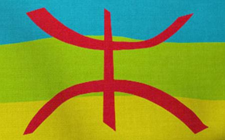 Historia de la bandera Amazigh