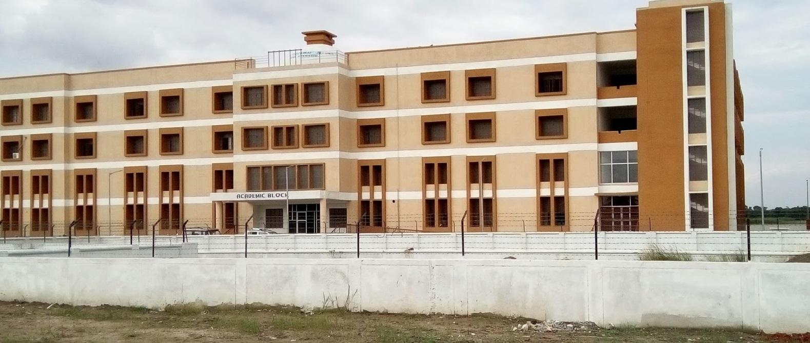Sitamarhi Institute of Technology, Sitamarhi