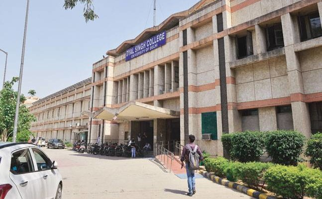 Dyal Singh College, Delhi Image