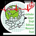J.U.S.S. Institute Of Nursing and Medical Sciences, Gurdaspur