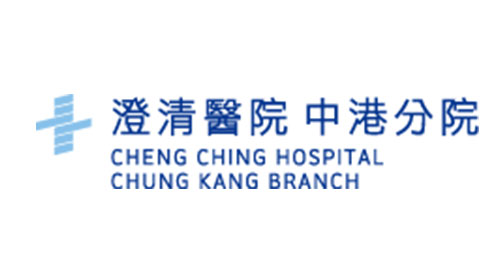 台中澄清醫院