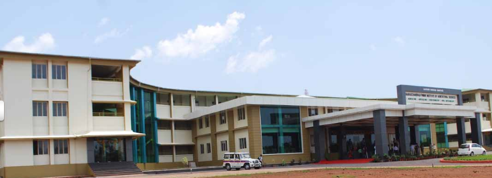 College of Biotechnology Balasaheb Sawant Konkan Krishi Vidyapeeth, Ratnagiri