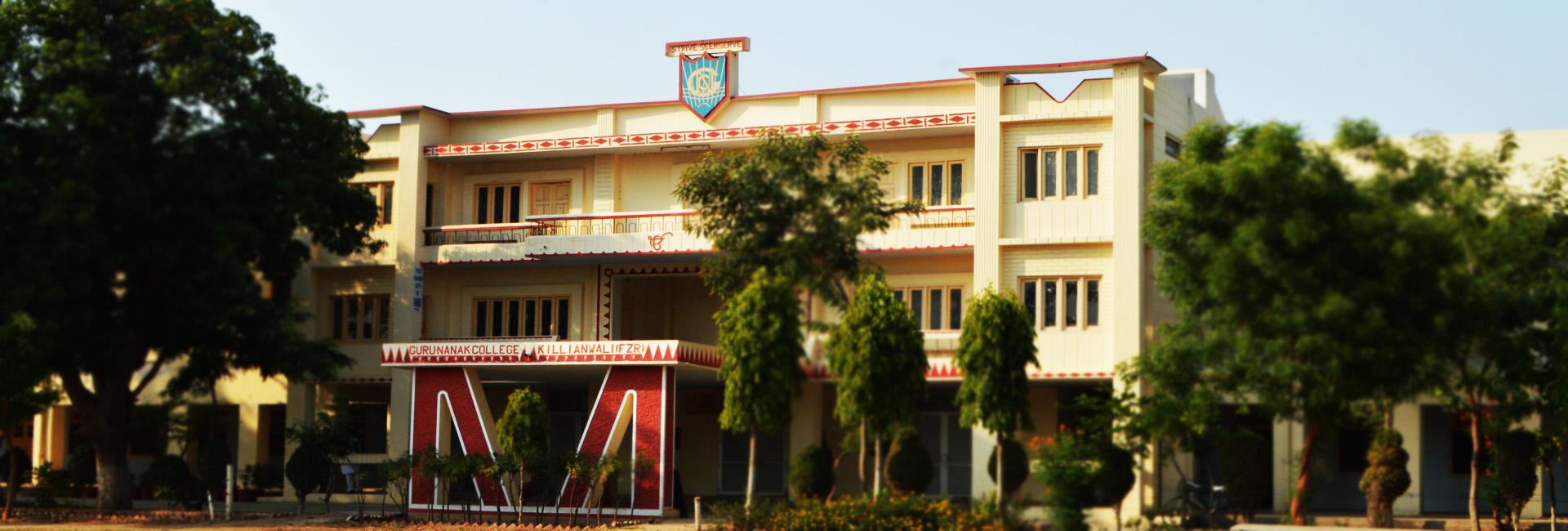 Guru Nanak College, Sri Muktsar Sahib