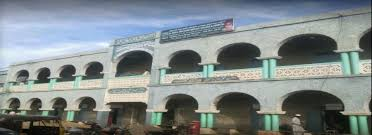 Dr. Abdul Haq Unani Medical College, Kurnool