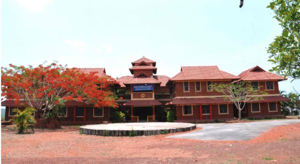 College of Engineering and Technology, Payyanur