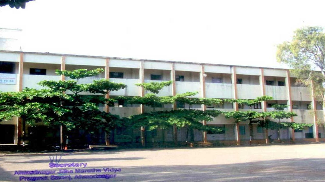 AJMVP'S HKCCSM INSTITUTE OF MANAGEMENT RESEARCH AND RURAL DEVELOPMENT, AHMEDNAGAR.