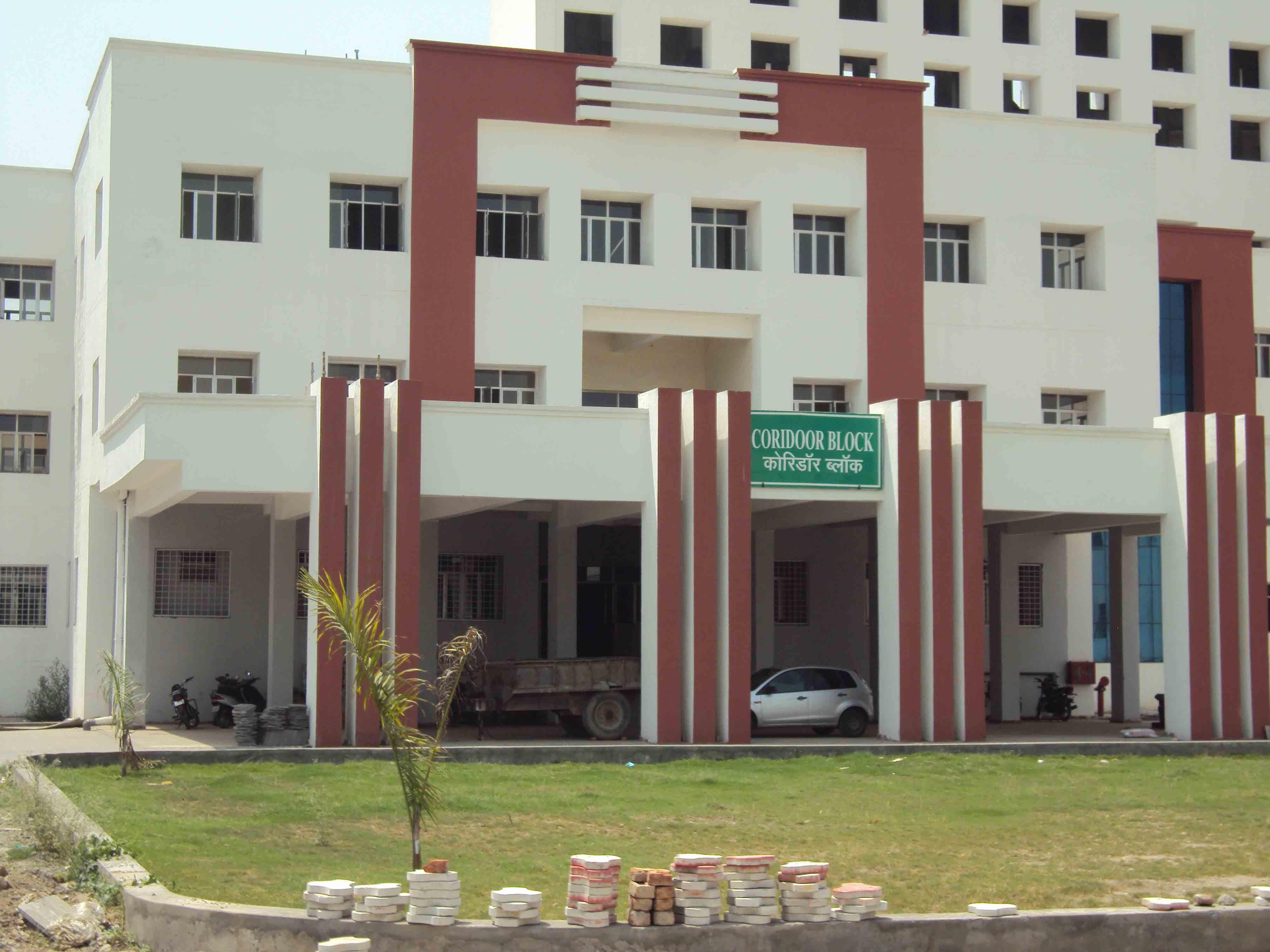 Shaikh-UL - Hind Maulana Mahmood Hasan Medical College, Saharanpur Image