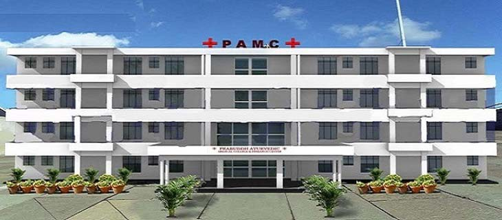 Prabudha Ayurvedic Medical College, Hospital and Research Centre Image