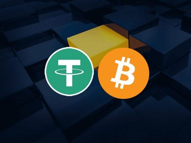 Exchange Bitcoin Gold