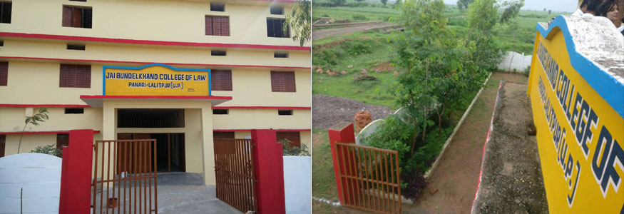 Jai Bundelkhand College Of Law Lalitpur Image
