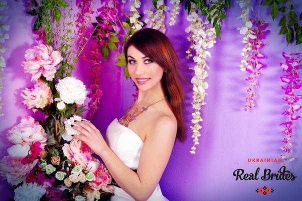 Photo gallery №1 Ukrainian bride Elena