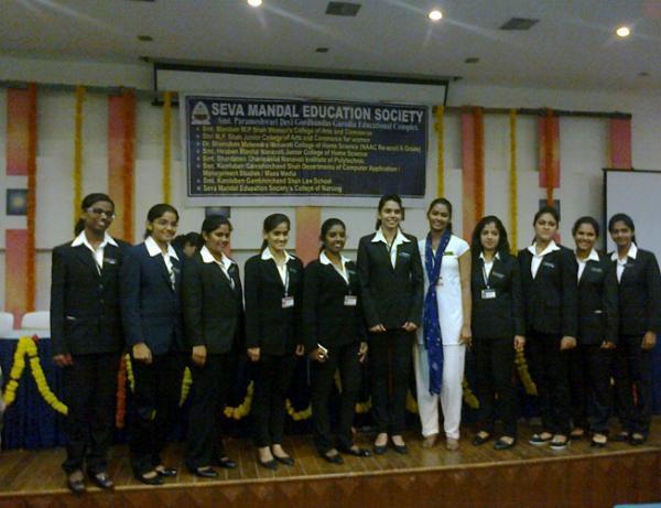 Seva Mandal Education Society, Mumbai Image