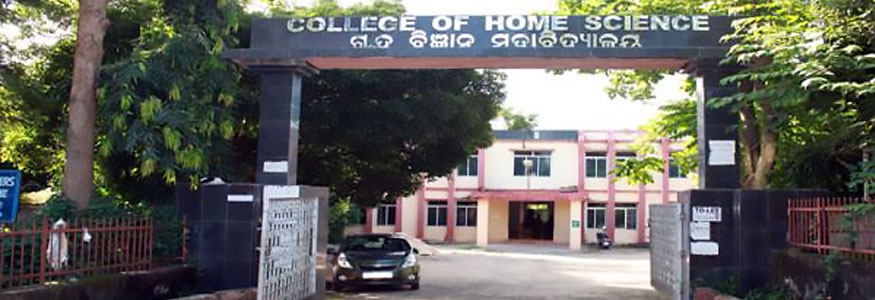 COLLEGE OF HOME SCIENCE, BHUBANESWAR Image