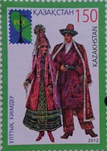 2012 рсс народные костюмы 150