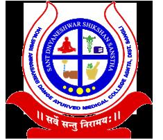 Hon. Shri Annasaheb Dange Ayurved Medical College and Post Graduate Training Research Centre, Sangli
