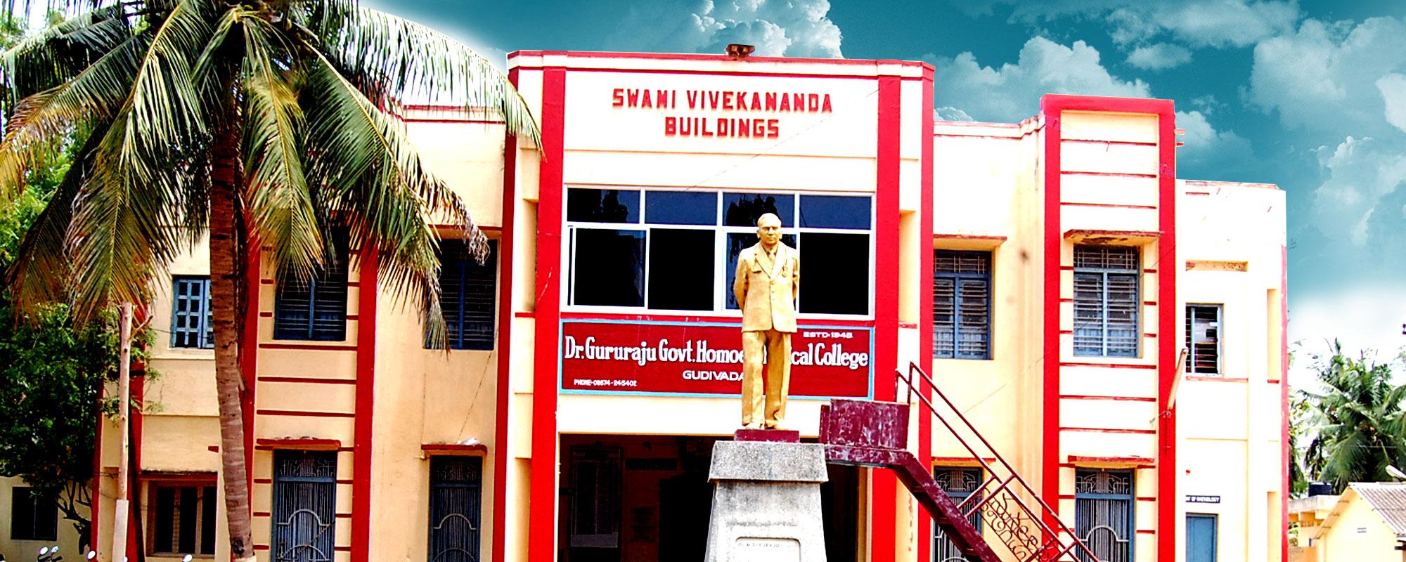 Dr. Gururaju Government Homoeopathic Medical College, Gudivada