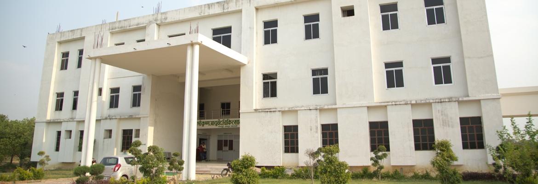 Shri Krishna Ayurvedic Medical College and Hospital Image
