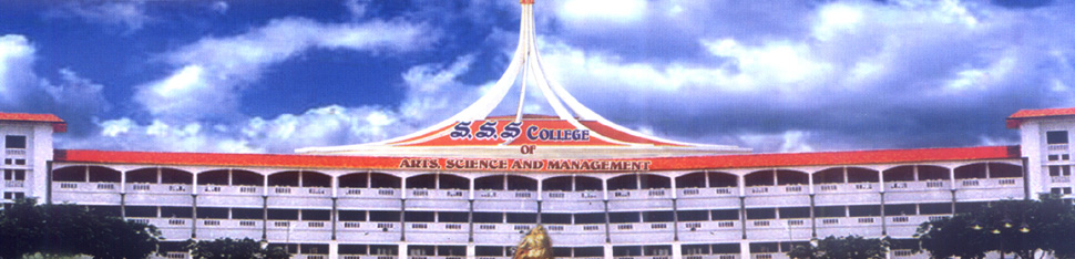 S.S.S. College of Arts, Science and Management, Arcot