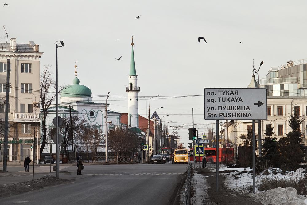 Казань татарстан Runawaytrain13