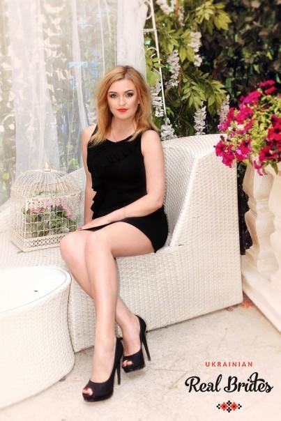 Photo gallery №9 Ukrainian bride Elena