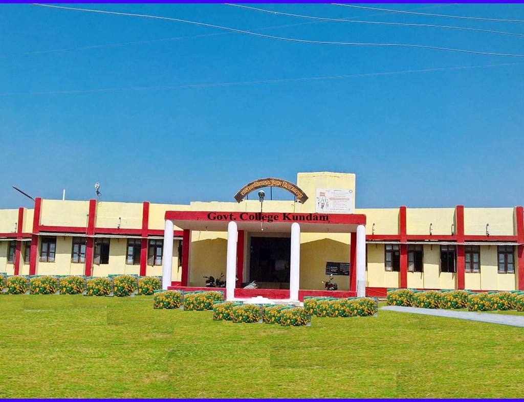 GOVERNMENT DEGREE COLLEGE, Jabalpur