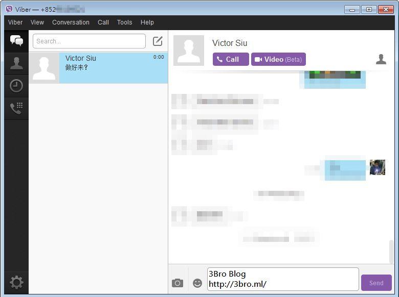 [軟件]Viber Desktop - PC上免費話音文字通訊 2