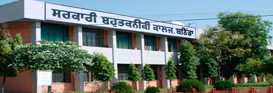 Government Polytechnic College, Bathinda Image