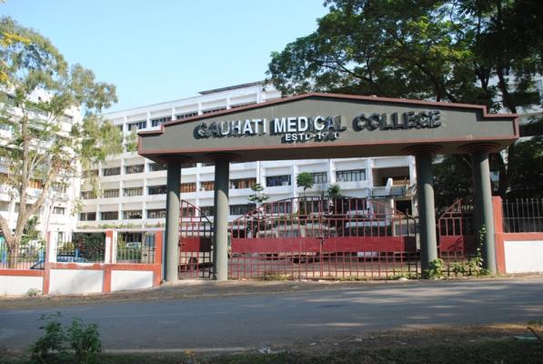 Gauhati Medical College, Guwahati Image