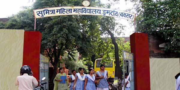 Sumitra Mahila College, Dumraon