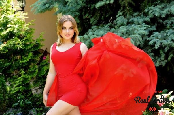Photo gallery №3 Ukrainian bride Tatyana