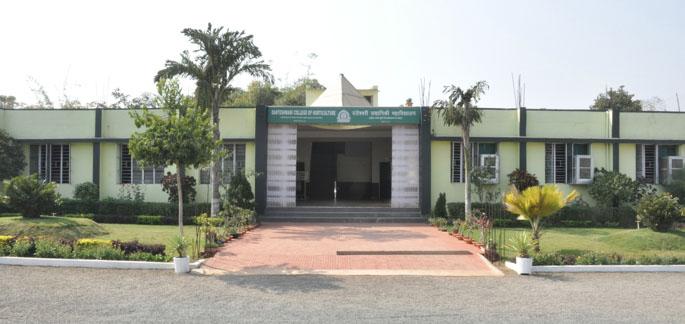 Danteshwari College of Horticulture, Raipur