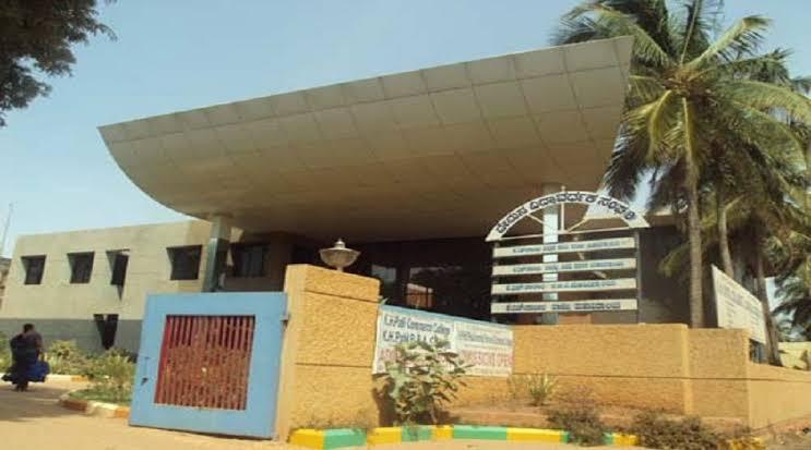 K.H. Patil College of Business Administration, Hubli