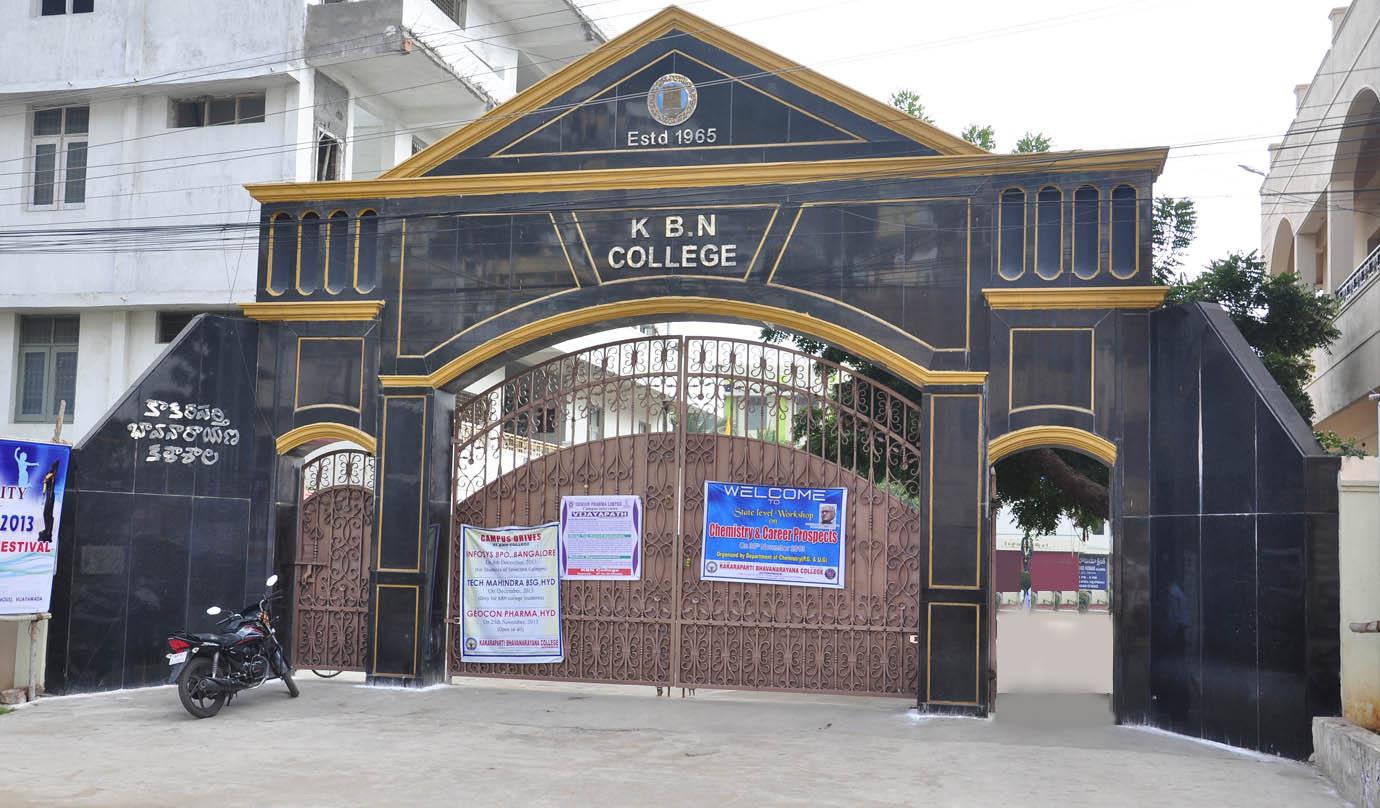 KBN COLLEGE PG CENTER, Krishna
