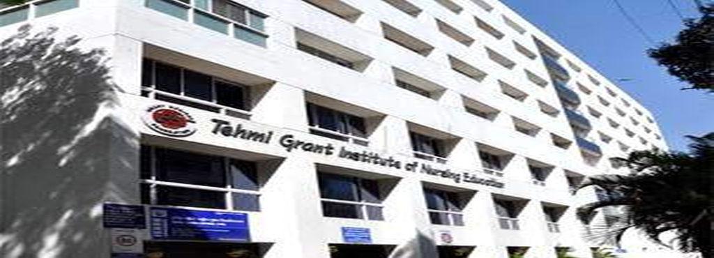 Tehmi Grant Institute of Nursing Education, Pune Image