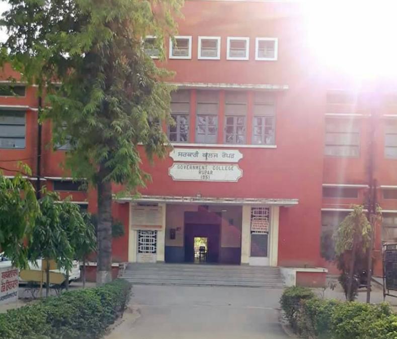 Government College, Ropar