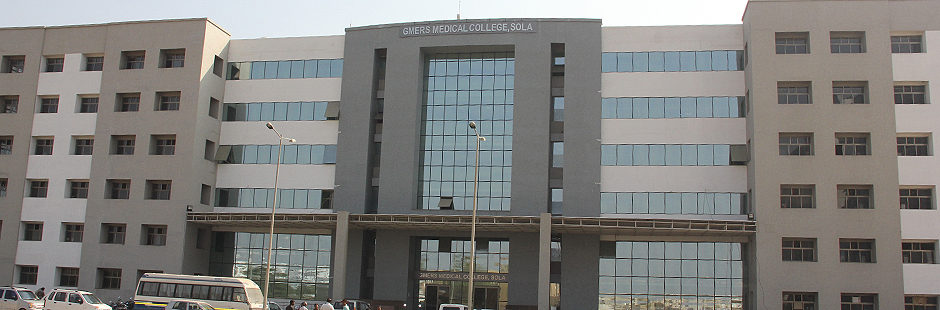 GMERS Medical College and Hospital, Sola Image
